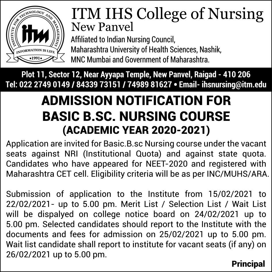 IHS ITM Institute of Health Sciences