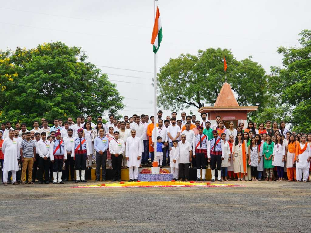 Celebrations of 73nd Independence Day